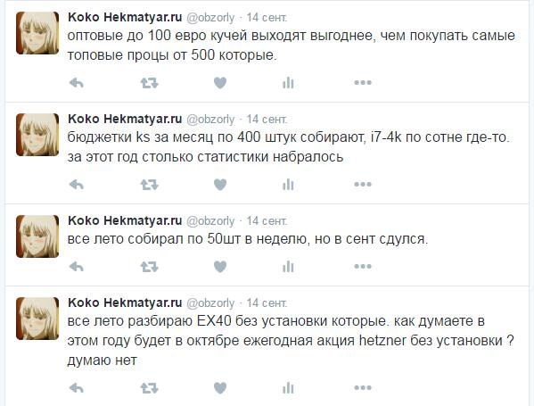 2016-09-25_185208